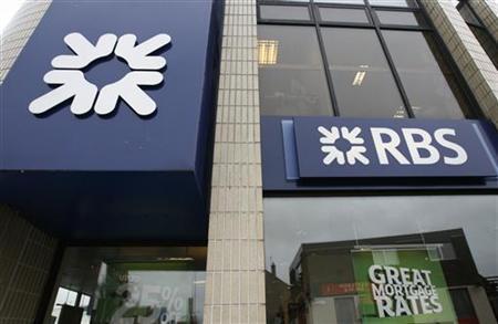 Royal Bank of Scotland signs are seen outside a branch in Edinburgh, Scotland April 22, 2008. REUTERS/David Moir