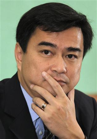 Former Thai PM Abhisit charged over crackdown deaths