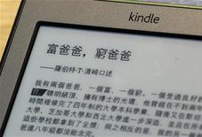 "An Amazon Kindle displays a section of the Chinese edition of ""Rich Dad, Poor Dad"" at the e-Book corner of the Hong Kong Book Fair July 18, 2012. REUTERS/Bobby Yip"