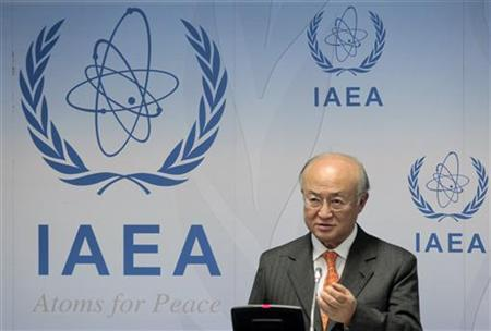 Iran, U.N. nuclear agency end talks; no word on site visit