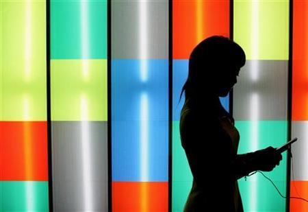 Japanese women enamoured of Mr Right love game apps - Reuters