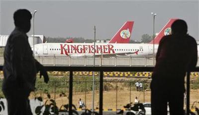 German bank sues DGCA, Kingfisher Airlines