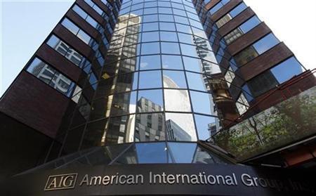 American International Group Inc. (AIG) corporate headquarters in New York, November 10, 2008. REUTERS/Mike Segar