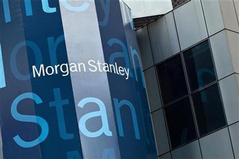 Morgan Stanley cuts 1,600 jobs as business languishes - Reuters