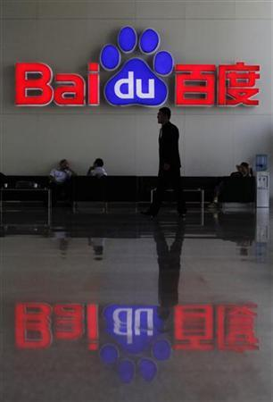Baidu partners France Telecom in Africa Internet push