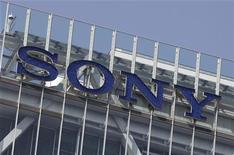 Sony anunciou a venda de sua sede nos Estados Unidos por 1,1 bilhão de dólares para consórcio liderado pela The Chetrit Group. 12/04/2012 REUTERS/Yuriko Nakao