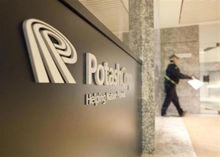 Potash Corp's head office in Saskatoon is pictured on November 3, 2010. REUTERS/David Stobbe/Files