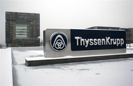 General view of the headquarters of Germany's industrial conglomerate ThyssenKrupp AG are pictured in Essen January 16, 2013. REUTERS/Ina Fassbender (GERMANY - Tags: BUSINESS INDUSTRIAL)
