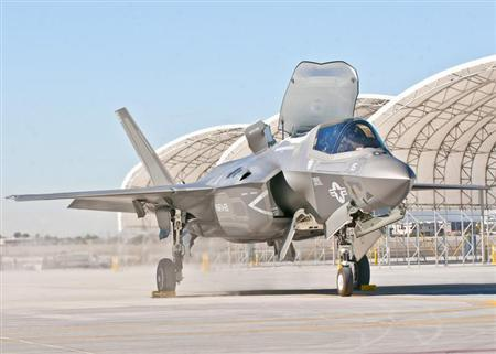 Third Marine Aircraft Wing's first F-35B arrives on the Marine Corps Air Station Yuma flightline, in Yuma, Arizona, in this U.S. Marine Corps handout photo taken November 16, 2012. REUTERS/U.S. Marine Corps/DVIDS/Lance Cpl. William Waterstreet/Handout