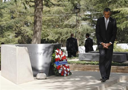 U.S. President Barack Obama is pictured after laying a wreath at the grave of former Israeli Prime Minister Yitzhak Rabin at Mt Herzl in Jerusalem, March 22, 2013. REUTERS/Jason Reed