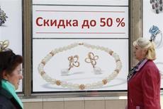 Женщины проходят мимо окна ювелирного магазина с объявлением о скидках 16 апреля 2013 года. Рост потребительских цен в России с 9 по 15 апреля 2013 года ускорился до 0,2 процента с 0,1 процента на предыдущей неделе, сообщил Росстат в среду. REUTERS/Mikhail Voskresensky