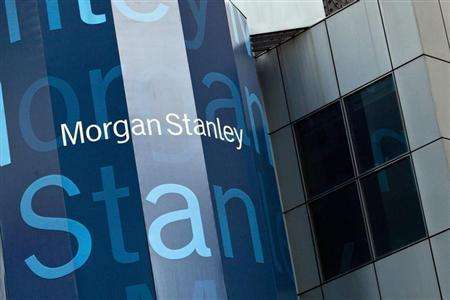 StanChart to buy Morgan Stanley India wealth management arm - Reuters