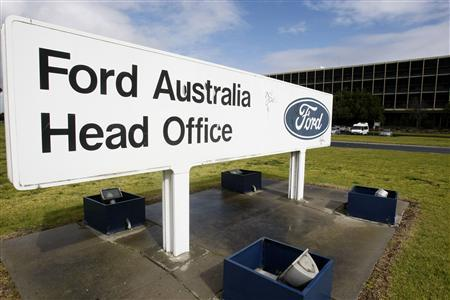 A view shows Ford Australia's head office in Melbourne, in this August 22, 2008 file picture. REUTERS/Mick Tsikas/Files