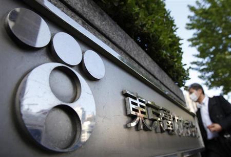 6月5日、原子力規制庁によると、東京電力福島第1原発構内の汚染水タンクにおいて汚染水の漏えいが同日午後0時15分ごろ確認された。写真は昨年5月、都内で撮影(2013年 ロイター/Yuriko Nakao