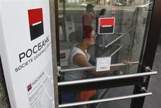 Agence Rosbank à Moscou. Présente en Russie avec cette filiale, la Société générale ambitionne de doubler son retour sur capitaux propres dans ce pays pour le porter au-delà de 15% d'ici à 2015. /Photo prise le 15 mai 2013/REUTERS/Maxim Shemetov