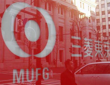 7月2日、三菱UFJフィナンシャル・グループ(MUFG)は、三菱東京UFJ銀行がタイの大手商業銀行アユタヤ銀行を子会社化すると正式発表した。都内で昨年12月撮影(2013年 ロイター/Yuriko Nakao)