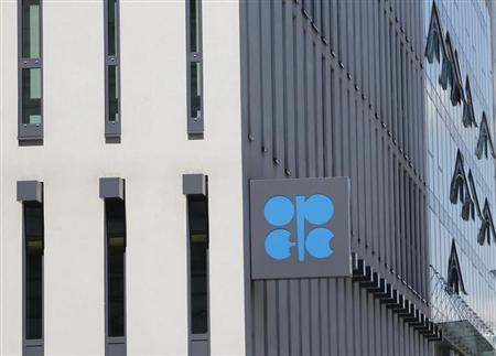 A general view of the OPEC building and logo in Vienna May 29, 2013. REUTERS/Leonhard Foeger