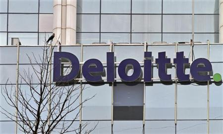 deloitte disciplinary hearing over mg rover to resume