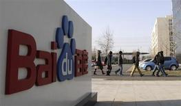Le groupe internet chinois coté Baidu est à suivre sur les marchés américains après son annonce de l'acquisition, pour 1,9 milliard de dollars, du service d'applications mobiles 91 Wireless, filiale de NetDragon Websoft. /Photo d'archives/REUTERS/Soo Hoo Zheyang