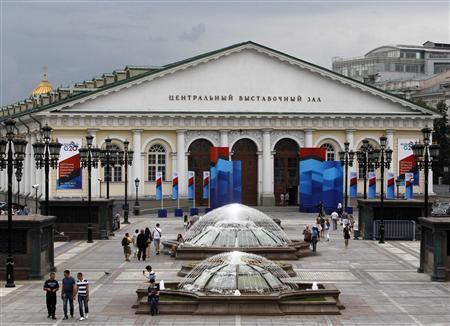 A general view is seen of the Manezh Exhibition Center, venue for this week's meeting of G20 Finance Ministers, in Moscow July 16, 2013. REUTERS/Sergei Karpukhin