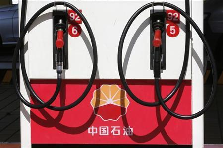 PetroChina, Shell's $13 billion refinery stalls on land issue