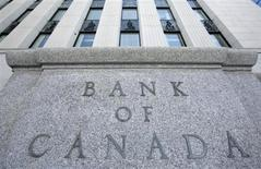 The Bank of Canada building is pictured in Ottawa in this March 3, 2009 file photo. REUTERS/Chris Wattie/Files
