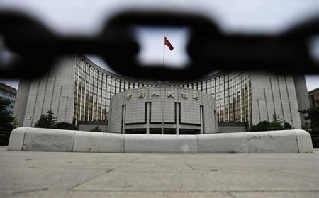 The headquarters of China's central bank, the People's Bank of China, is pictured behind an iron chain in Beijing, June 21, 2013. REUTERS/Jason Lee