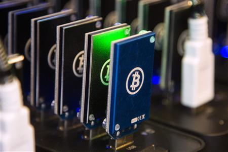 Image result for mining chip bitcoin