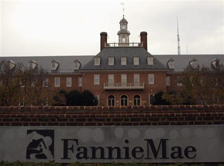 The Fannie Mae headquarters is seen in Washington November 7, 2013. REUTERS/Gary Cameron