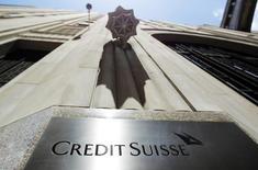 The U.S. headquarters of Swiss bank Credit Suisse is seen in New York City, July 15, 2011. REUTERS/Mike Segar