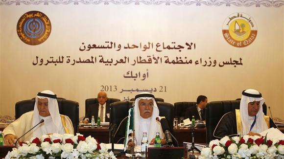 Saudi oil minister says market fears oil shortages thumbnail