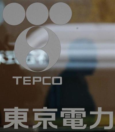 1月7日、オランダの公務員年金基金ABPは、東京電力株式を昨年売却したことを明らかにした。2011年12月撮影(2014年 ロイター/Kim Kyung Hoon)