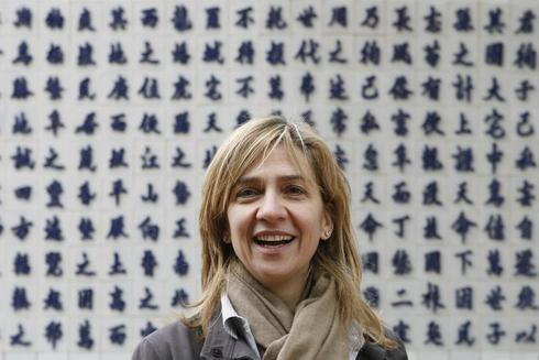 Spain's Princess Cristina to testify over corruption charges
