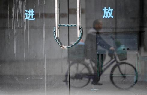 Early holidays point to grim outlook for China's small factories