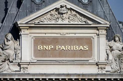 Australian regulator reprimands BNP Paribas over rate fixing
