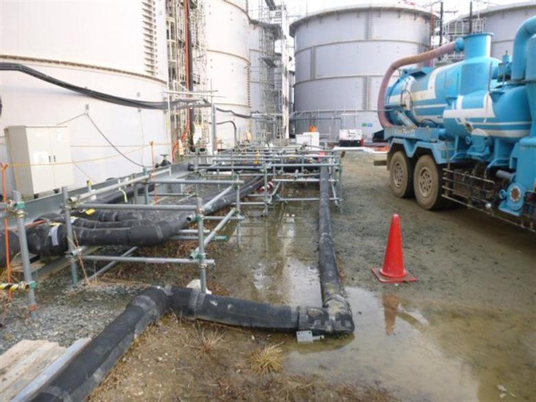 New highly radioactive leak at Japan's Fukushima...