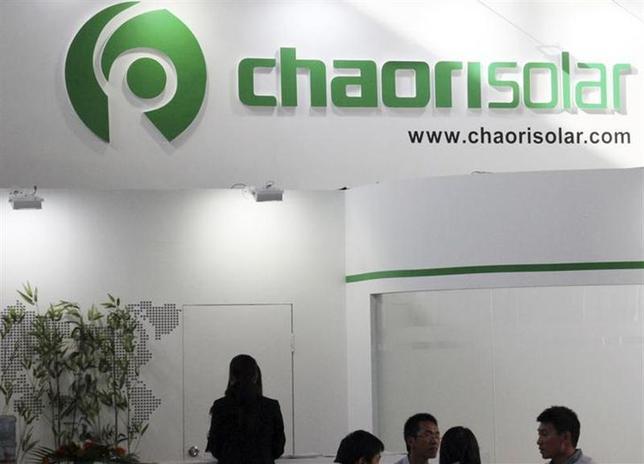 3月7日、中国の太陽光関連企業である上海超日太陽能科技が予定していた社債利払いが不履行となり、中国の債券市場で初のデフォルト(債務不履行)案件となった。写真は同社のロゴ。今月6日撮影(2014年 ロイター)