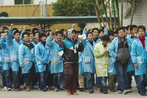IBM factory strike shows shifting China labor landscape