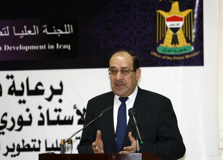 Iraq's Prime Minister Nouri al-Maliki speaks during opening ceremony of the Center for Development Education in Baghdad, March 1 2014. REUTERS/Ahmed Saad