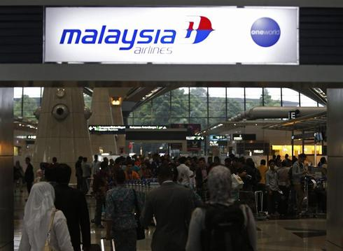 Missing jet could slow Malaysian Airline's return to profit