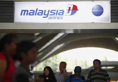 Freescale loss in Malaysia tragedy leads to travel policy questions