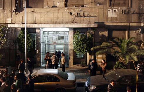 Bomb explodes near Israeli embassy in Cairo, no one hurt