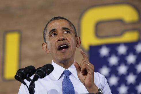 Obama to meet with congressional leaders on Ukraine