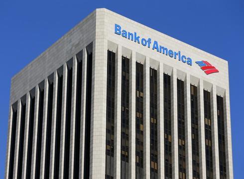Bank of America near credit card deal with U.S. regulator
