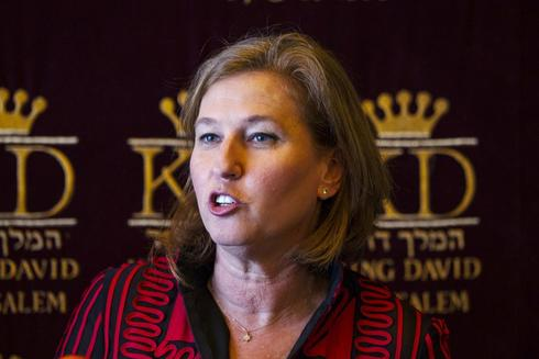 Israel's Livni says U.S. should change role in Mideast peace talks