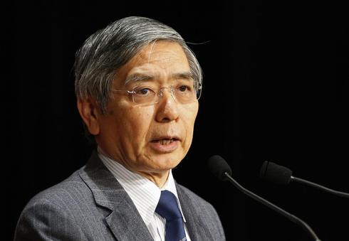 Live at the Bank of Japan: Kuroda tweaks messaging but not policy