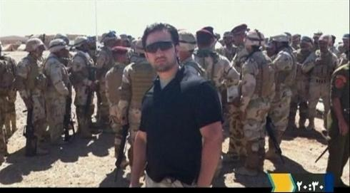 Former U.S. Marine's family asks Iran to reconsider prison term