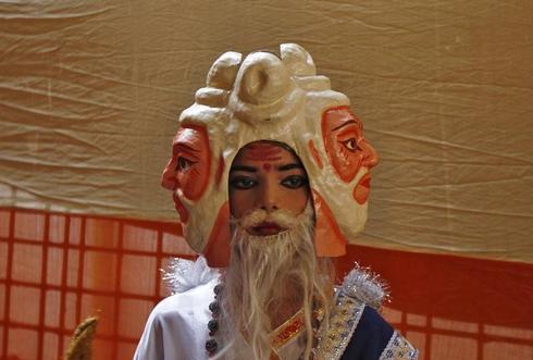 Gajan Festival