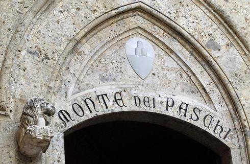 Monte Paschi may need to raise up to 5 billion euros in cap hike: ANSA