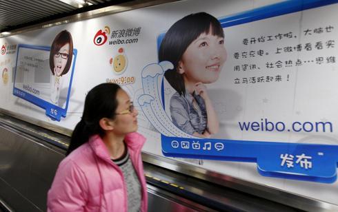 Weibo cuts IPO size amid selloff in technology stocks
